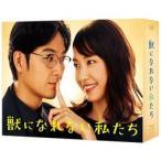 【05/22発売予定】 バップ 獣になれない私たち Blu-ray BOX BD