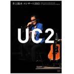 井上陽水/井上陽水 コンサート 2015 UC2
