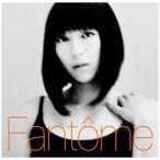 【お取り寄せ】ユニバーサルミュージック 宇多田ヒカル / オリジナル・フルアルバム「Fantome」 CD