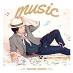 【お取り寄せ】 三浦大知/music Choreo Video盤 【CD】