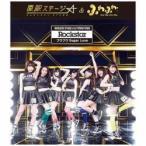 エイベックス・エンタテインメント 原駅ステージA&ふわふわ/Rockstar/フワフワSugar Love 原駅ステージA CD+DVD盤 【CD】