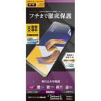 ラスタバナナ Zenfone 5(ZE620KL)/5Z(ZS620KL)薄型TPU反射防止フィルム UT1201ZEN5