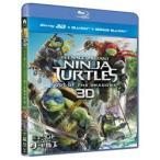 【お取り寄せ】NBC ユニバーサル・エンターテイメント ミュータント・ニンジャ・タートルズ:影 3D+ブルーレイ+特典ブルーレイ(3枚組) BD