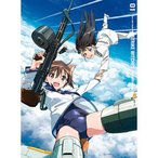 【特典対象】 ストライクウィッチーズ ROAD to BERLIN 第1巻 Blu-ray