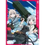 【特典対象】【03/24発売予定】 ストライクウィッチーズ ROAD to BERLIN 第4巻 Blu-ray