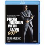 ロシアより愛をこめて Blu-ray Disc MGXJC-16175