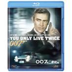 007は二度死ぬ Blu-ray Disc MGXJC-16238