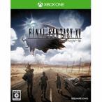 スクウェア・エニックス ファイナルファンタジーXV (通常版) 【Xbox Oneゲームソフト】