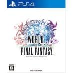 スクウェア・エニックス WORLD OF FINAL FANTASY (ワールド オブ ファイナルファンタジー) 【PS4ゲームソフト】