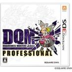 スクウェア・エニックス 【02/09発売予定】 ドラゴンクエストモンスターズ ジョーカー3 プロフェッショナル 【3DSゲームソフト】