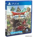 スクウェア・エニックス ドラゴンクエストX 5000年の旅路 遥かなる故郷へ オンライン 【PS4ゲームソフト】