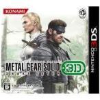 コナミデジタルエンタテインメント メタルギアソリッド スネークイーター3D 【3DSゲームソフト】
