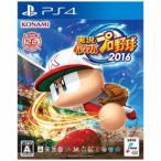 コナミデジタルエンタテインメント 実況パワフルプロ野球2016 (PS4ソフト)
