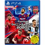eFootball ウイニングイレブン 2020 - PS4