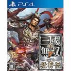 真 三國無双7 with 猛将伝 - PS4