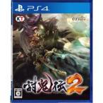 【お取り寄せ】コーエーテクモゲームス 討鬼伝2 通常版 (PS4ソフト)