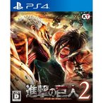 コーエーテクモゲームス 進撃の巨人2 通常版 【PS4ゲームソフト】