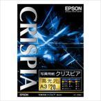 エプソン 純正 KA320SCKR (写真用紙クリスピア<高光沢>/A3サイズ/20枚)