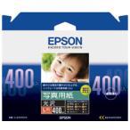 【お取り寄せ】エプソン KL400PSKR (写真用紙/光沢/L判/400枚入り)