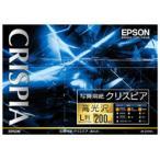 エプソン 純正 KL200SCKR (写真用紙クリスピア/L判/200枚)