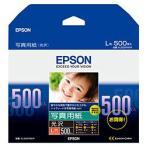 【お取り寄せ】エプソン 写真用紙(L判・500枚) KL500PSKR