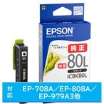エプソン 純正インク ICBK80L(インクカートリッジ / ブラック / 増量タイプ)