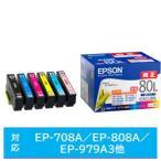 エプソン 純正インク IC6CL80L(インクカートリッジ/6色パック/増量タイプ)