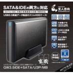 玄人志向 GW3.5IDE+SATA/U3P/MB マットブラック