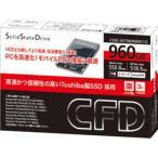 CFD CSSD-S6T960NMG1Q (SSD / 2.5インチ / 960GB / SATA)