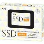 玄人志向 CFD 2.5インチ SSD  CSSD-S6B480CG3VX