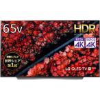 LG OLED 65C9PJA 65V型 4K対�
