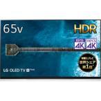 LG OLED 65E9PJA 65V型 4K対�