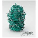 トラスコ中山 有刺鉄線 カラー 2.0mmX20m TUW2020G