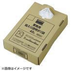 トラスコ中山 TRUSCO まとめ売り 業務用ポリ袋 透明・箱入 0.1×120L  (50枚入)