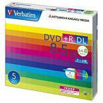 【お取り寄せ】三菱化学メディア Verbatim DTR85HP5V1 (DVD+R DL / 8.5GB / DATA / 8倍速 / 5枚 / プリンタブル)