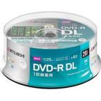 三菱化学メディア 録画用DVD-R DL 2-8倍速 8.5GB 20枚【スピンドル / インクジェットプリンタ対応】 VHR21HP20SD1-B