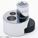 山下工業研究所 4104 1/2インチ(12.7mm) スタッドボルトリムーバー