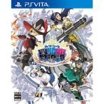 日本一ソフトウェア あなたの四騎姫教導譚 【PS Vitaゲームソフト】