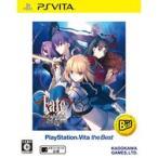 角川ゲームス Fate/stay night [Realta Nua] PlayStation Vita the Best 【PS Vitaゲームソフト】