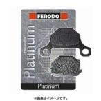 FERODO ブレーキパッド プラチナム FDB497P