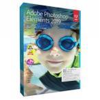 PhotoshopElements2019日本語版UPG版