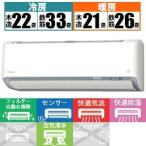 エアコン ビックカメラグループオリジナル-商品画像