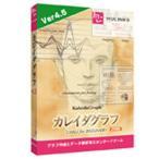 【お取り寄せ】ヒューリンクス 〔Mac版〕 カレイダグラフ 4.5 (KALEIDAGRAPH 4.)
