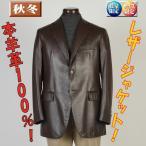 ジャケットGJ82029-Mサイズブラウン本羊革ジャケット 本水牛釦使用