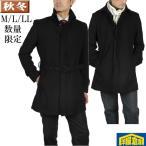 ショッピングway 2Way(スタンドorホリゾンタル)衿 ビジネスコート実現した、ONOFFコートの理想型!ウールブレンドセミフラノ素材 RC3909