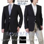 FICCE フィッチェ 紺ブレザー テーラード ジャケット スリムフィット 紺ブレ シルバーボタン Y体 AB体  9000 RJ5004