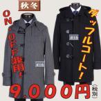 ショッピングダッフルコート コート ダッフルコート ウール混素材 取り外し可能フード付き RK4802