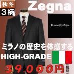 スーツ ビジネススーツ メンズ ゼニア AB体 1タック