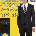 ビジネススーツ rs4001定番黒スーツ激安   11000
