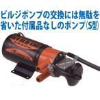●現在使用してあるのが日立製・工進製どちらでも本機と取替え可能です。 ●使いやすい起動スイッチ。ヒュ...